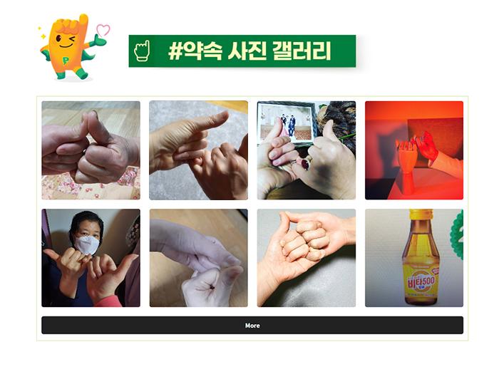 (주)비욘드마케팅그룹 2본부